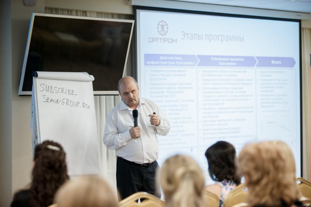 Игорь Тюфяков лин подход конференция челябинск