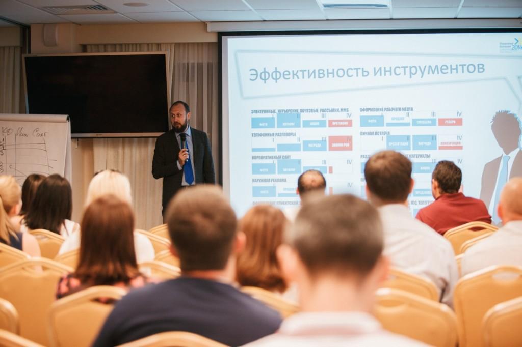 Антон Рудаков выступление на конференции челябинс
