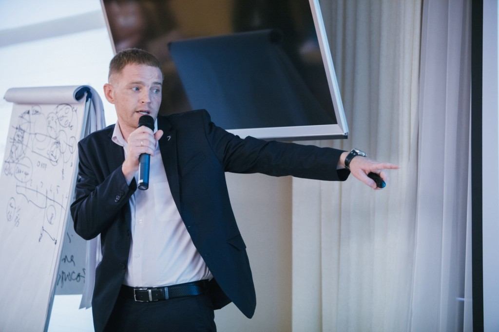 Александр Яковлев выступление конференция Челябинск