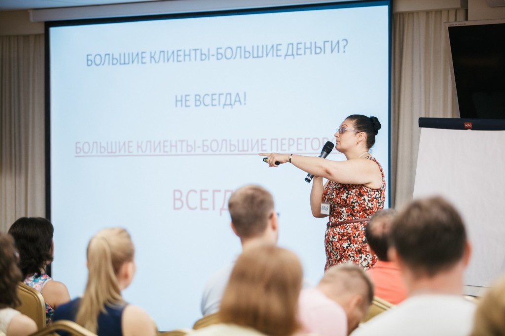 Юлия Кульчицкая Челябинск конференция