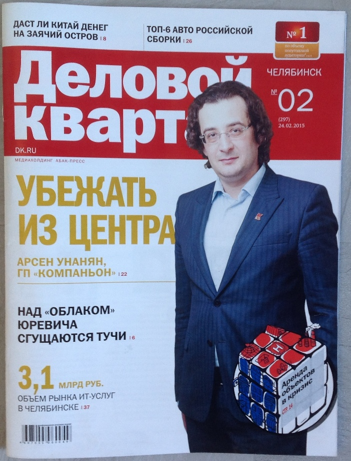 kd-cover-2015