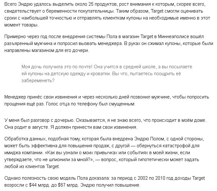 2016-03-22 18-13-28 -Cossa.ru - Mozilla Firefox