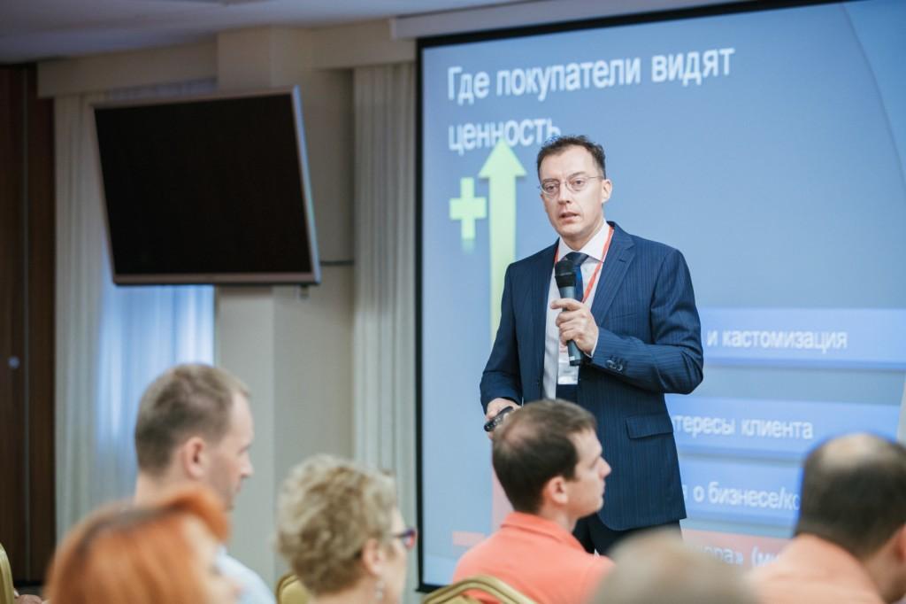 Андрей Андреев конференция челябинск