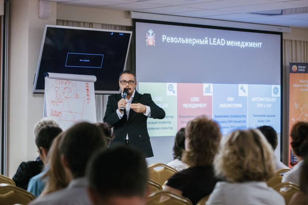Андрей Захаров и лид менеджмент Челябинск