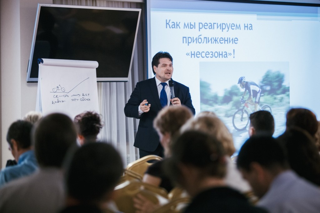Айрат Хазимуллин выступление конференция Челябинск