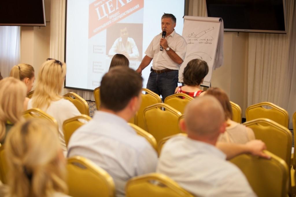 Виктор Вальчук выступление челябинск конференция