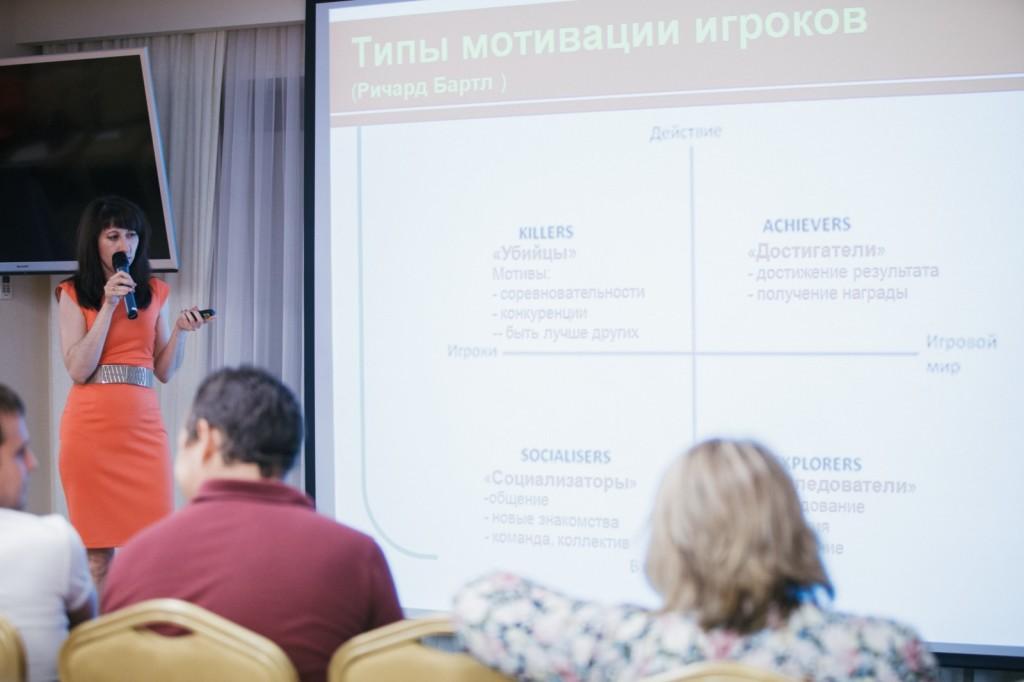 Ирина Трифонова выступление конференция челябинск