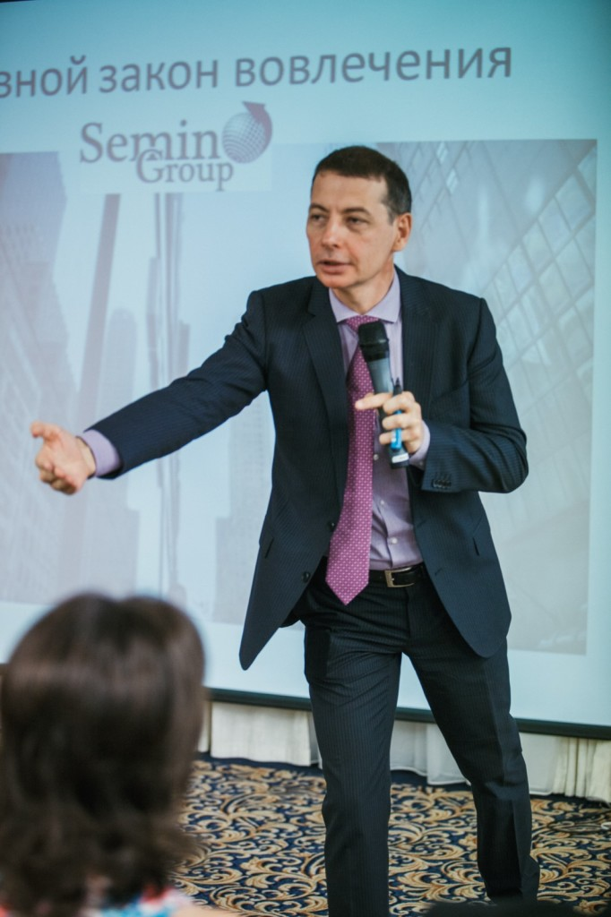 Дмитрий Семин - на конференции в Челябинске