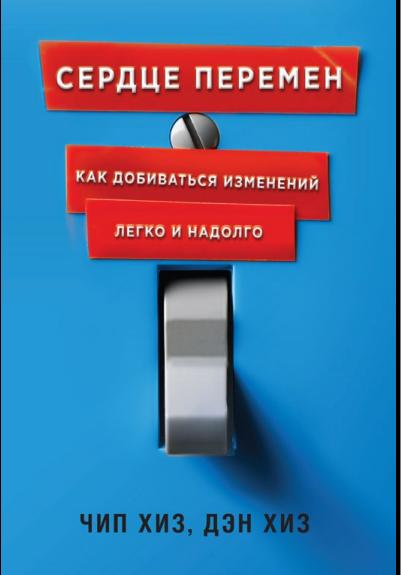 Обложка русской книги