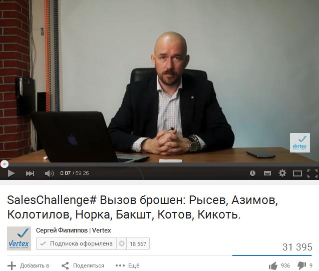 Сергей Филиппов, тренер