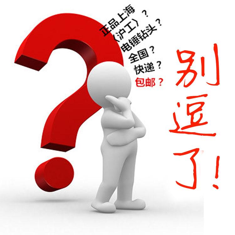 Вопросы по теме CRM