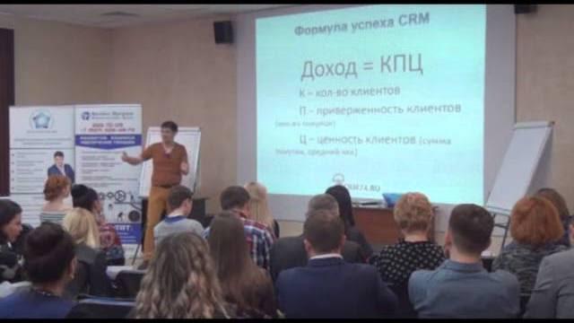 формула успеха CRM внедрения